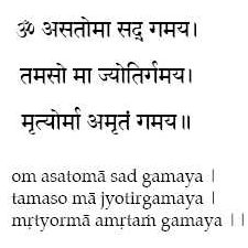 Mantrayana