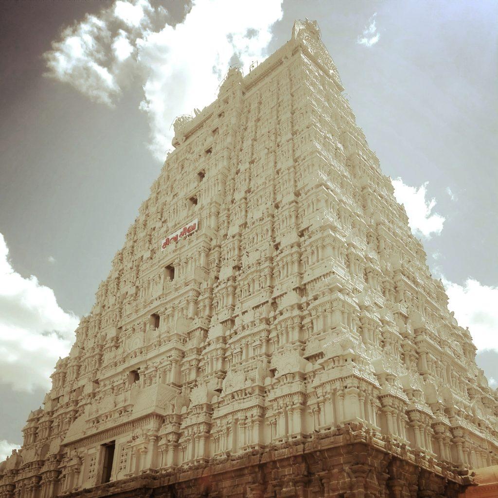 gorpuram Tiruvannamalai